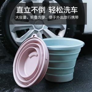 家用手提可折叠水桶塑料桶便携式洗澡桶旅行户外车用储水桶洗衣桶
