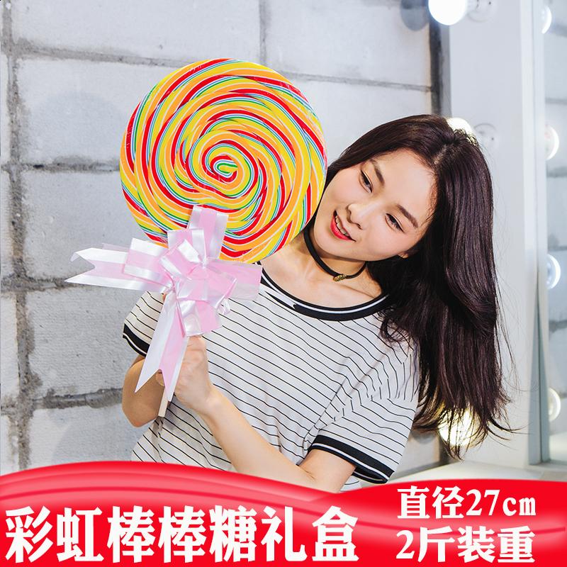 创意糖果送女朋友超大棒棒糖网红彩虹波板糖高颜值零食糖果礼盒装