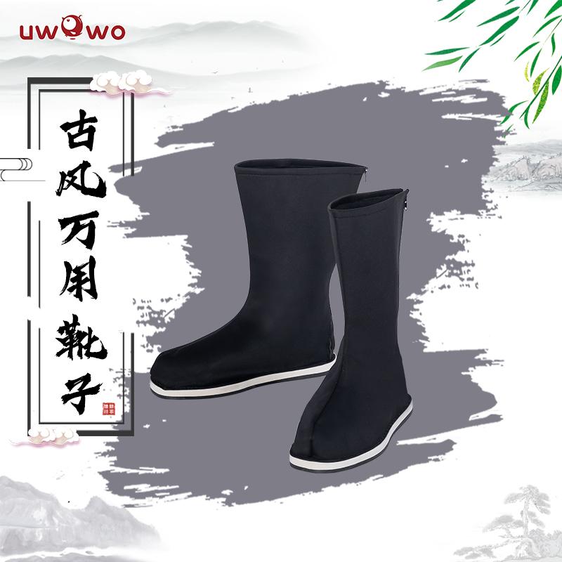 现货Uwowo悠窝窝古风古装万用靴子cos汉服黑色长筒拉链布靴鞋子