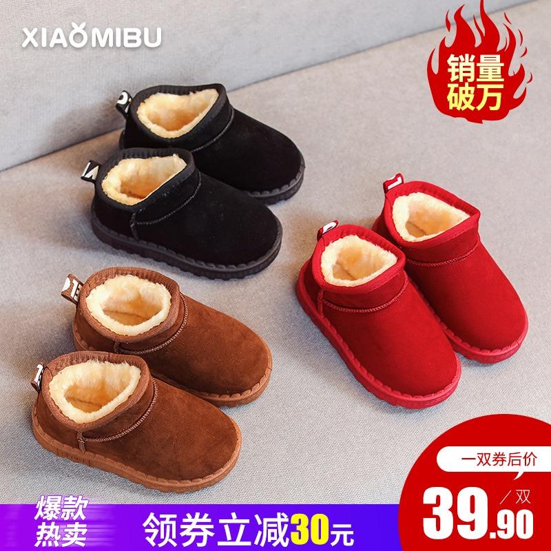 女童雪地靴加厚加绒2019年新款冬季儿童短靴男童棉靴中大童雪地棉