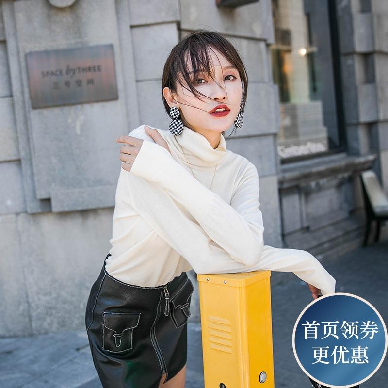 白色高领打底衫女薄款长袖2020秋季新款羊毛衫修身套头百搭针织衫