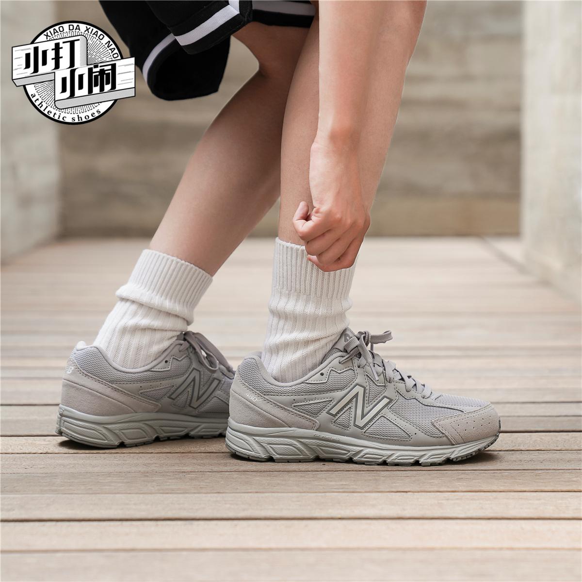 NEW BALANCE/NB 480新款女鞋运动休闲鞋老爹鞋 W480SS5/ST5/SK5