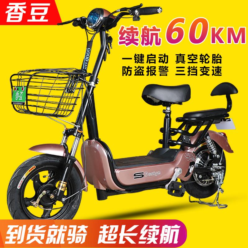 有赠品新国标48v带脚蹬子女士电动自行车