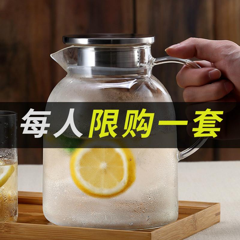 耐热耐高温不锈钢水壶大容量玻璃冷水壶家用凉水杯扎壶开水壶透明
