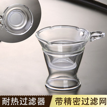 Kung Fu Tea Leakage tea filter transparent glass tea Set Tea Filter Tea Filter cup filter tea Ceremony Accessories