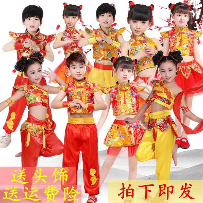 元旦儿童喜庆中国结红秧歌武术舞服
