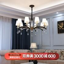 世冠 全铜水晶吊灯美式客厅灯餐厅卧室灯具简约现代大气轻奢灯饰