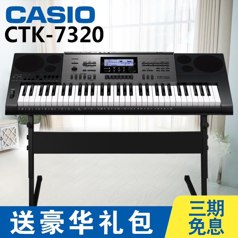 卡西欧电子琴CTK7300/7320 61键力度成人考级娱乐初学入门琴