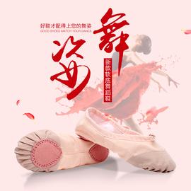 儿童舞蹈鞋女软底练功男女童白色跳舞形体瑜珈猫爪成人中国芭蕾舞图片