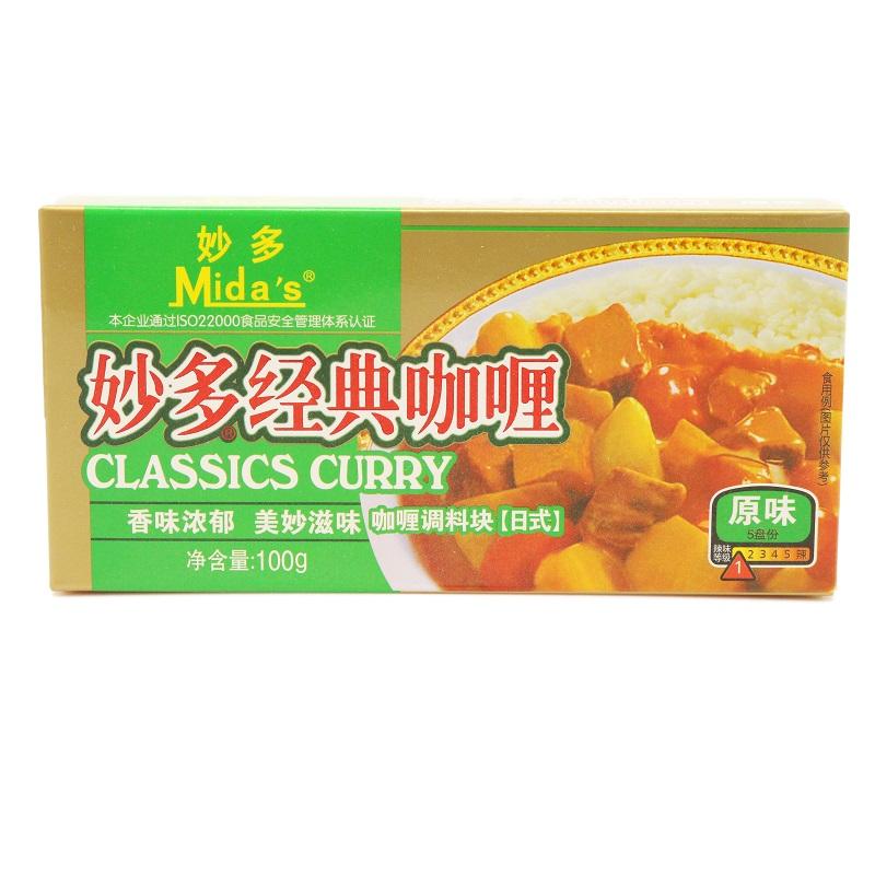 Miaodo classic curry 100g original (5 plates) Japanese curry powder fried rice sauce seasoning