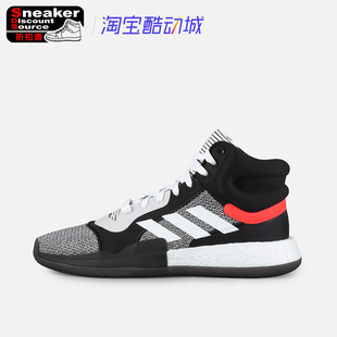 『SDS』Adidas Marquee Boost 沃尔 全掌Boost 篮球鞋 BB7822