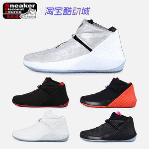 领5元券购买『SDS』AIR JORDAN WHY NOT ZER0.1 威少1 篮球鞋AO1041 AA2510