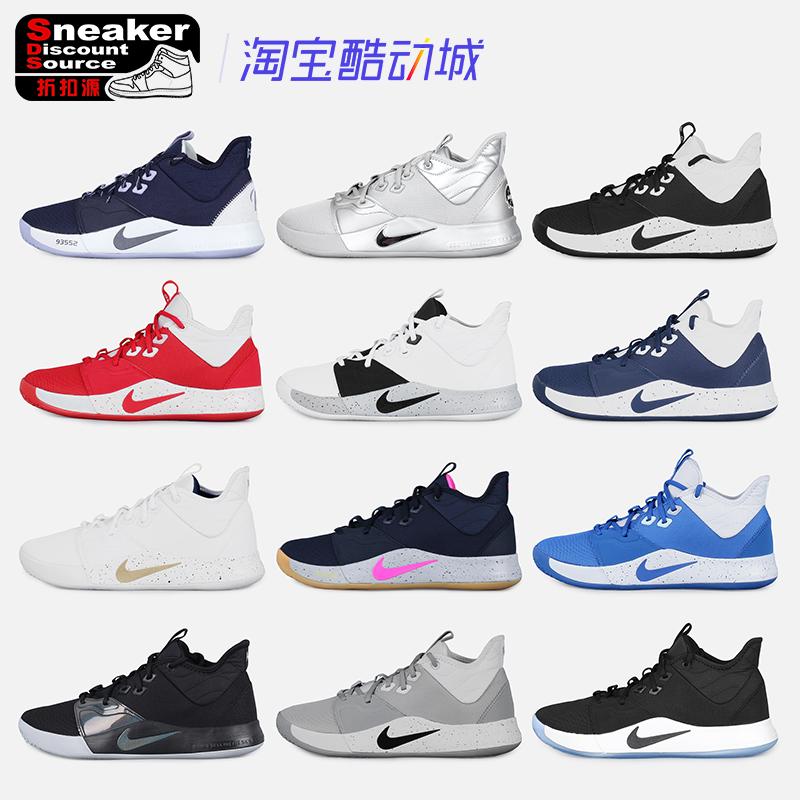 『SDS』NIKE PG 3 保罗乔治3 篮球鞋AO2608/AO2607 CN9512 CI2666图片