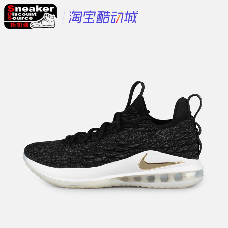 『SDS』NIKE LEBRON XV LOW 詹姆斯15低帮 篮球鞋AO1756/AO1755