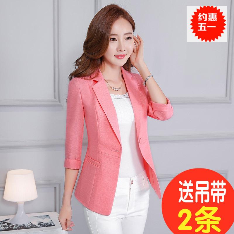 2021春夏小西装外套女粉色韩版修身白色七分袖棉麻小西服上衣百搭