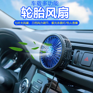 凌颺USB車載風扇小型迷你硅膠便攜式出風口儀表台用電風扇超靜音便攜式座椅大風力汽車貨車12V空調降温小風扇
