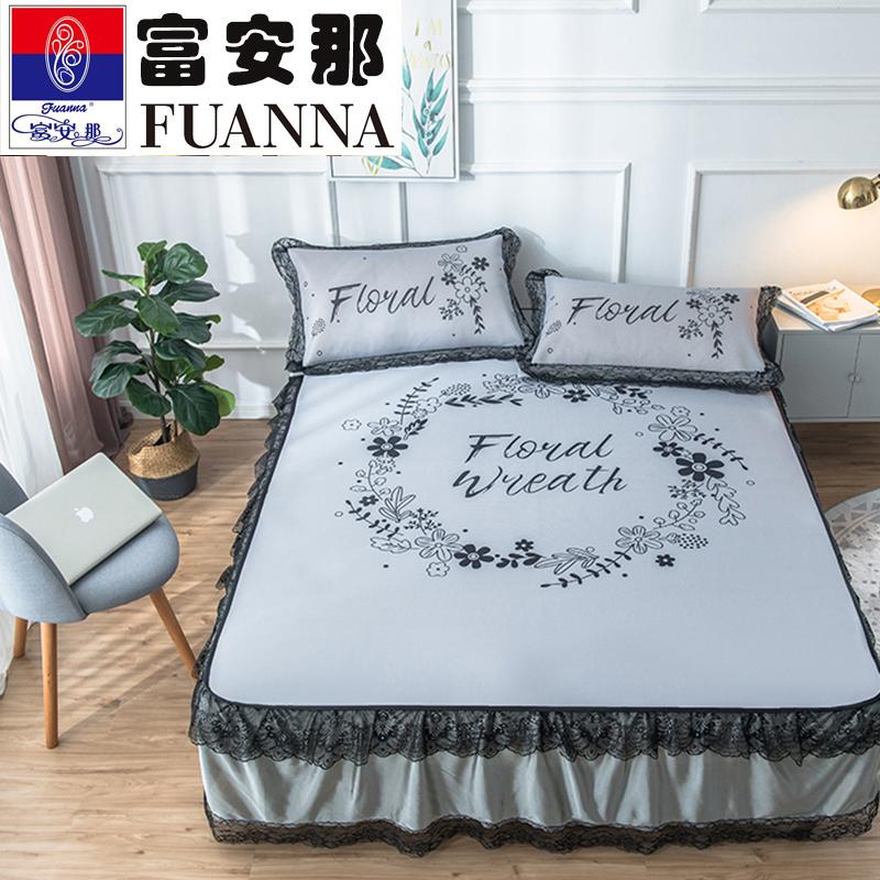 富安那冰丝凉席床裙三件套夏季可机洗空调软席1.8/2.0m床上用品