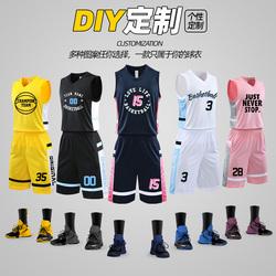 篮球服套装定制男女大学生夏季比赛篮球衣训练队服运动背心篮球服