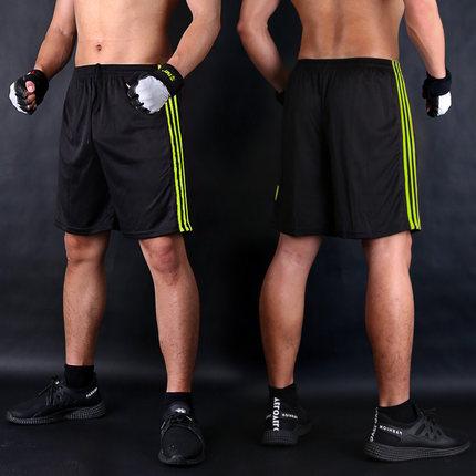【冠军虎】速干宽松透气运动短裤五分裤 券后5.1元包邮