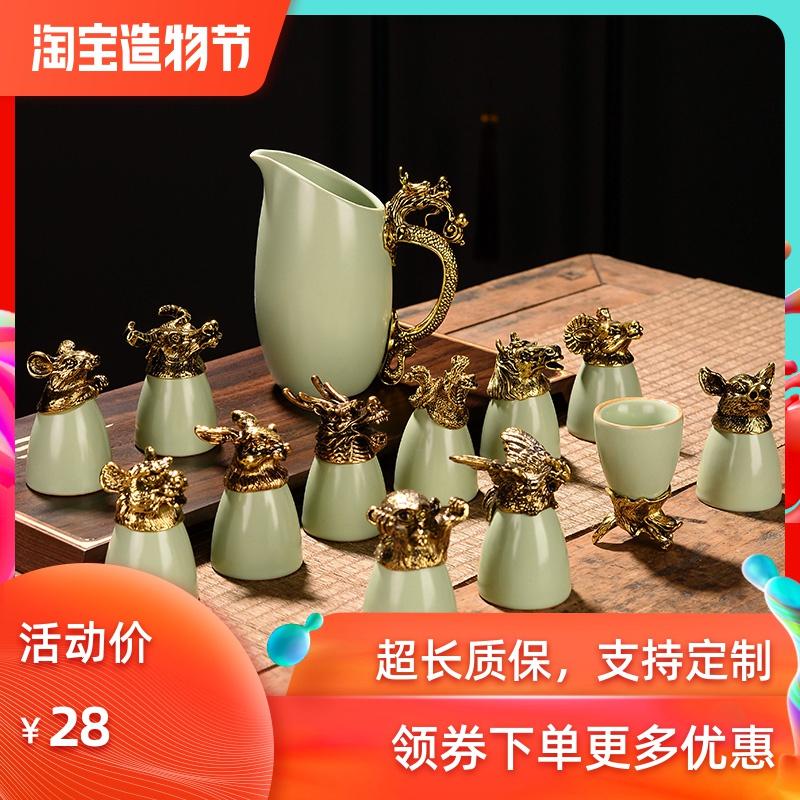 12十二生肖酒杯酒具酒壶哥窑汝窑陶瓷小号品酒杯兽头家用白酒杯子