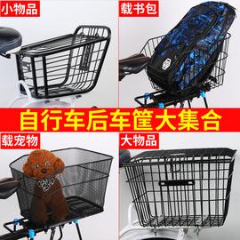 自行车后车筐折叠车学生书包车篮山地车篮子宠物篮菜篮后货架车框图片