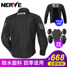 Nev neve cycling suit men's motorcycle suit winter motorcycle suit racing Knight suit all season waterproof
