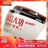 中国台湾ZEUS瑞狮镜片复古盔镜片电动摩托车头盔镜片三扣式通用