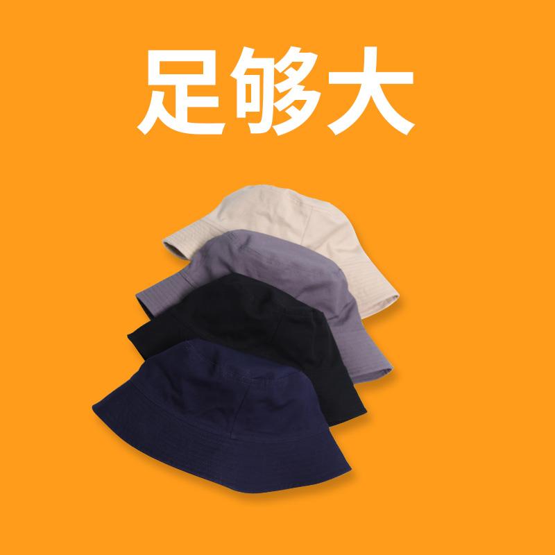 大头围男65cm大码63cm大号夏渔夫帽(用1元券)