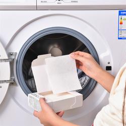 日本品牌家用洗衣色母片防串染色洗衣吸色片衣物褪色吸色纸家庭装