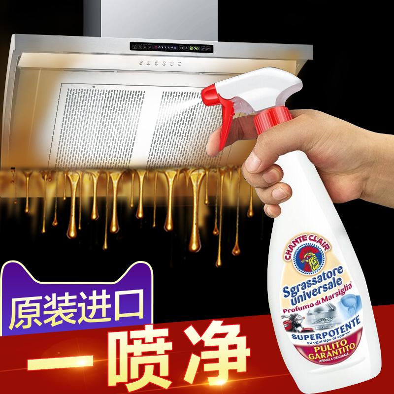 抽油烟机清洗剂厨房强力去重油污清洁剂除油除垢家用大公鸡油污净