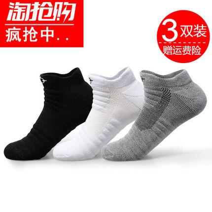 准者袜子男短袜运动袜中筒篮球袜低帮短筒防臭吸汗加厚专业跑步袜