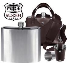 百事乐2500毫升5斤装70丝加厚304不锈钢酒壶随身军户外用便携水壶