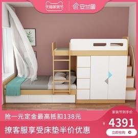安兰图交错式榻榻米高低子母床儿童多功能组合小户型上下床双层床图片
