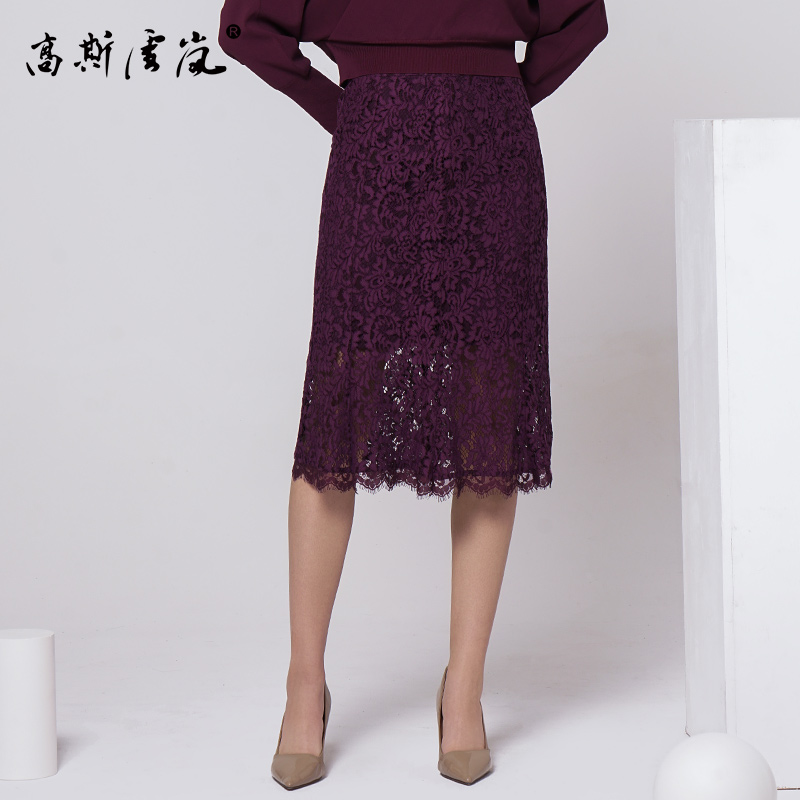 Gauss Xuelan 2020 spring new slim wrap skirt purple elegant lace skirt hollow medium length skirt