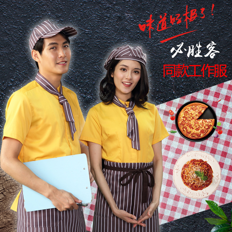 Tea restaurant waiter work clothes short sleeve western restaurant Korean cash register hot pot hotel coffee shop summer girl