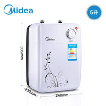 Midea F05-15A (S) Small kitchen treasure water storage type hot home 5 liter kitchen is a hot electric water heater