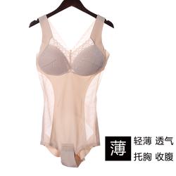 带文胸塑身衣夏季薄超薄收腹美体束身束腰塑形无痕紧身连体内衣女