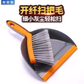 小扫把簸箕套装迷你组合家用桌面清洁扫帚笤帚垃圾铲头发扫灰扫帚