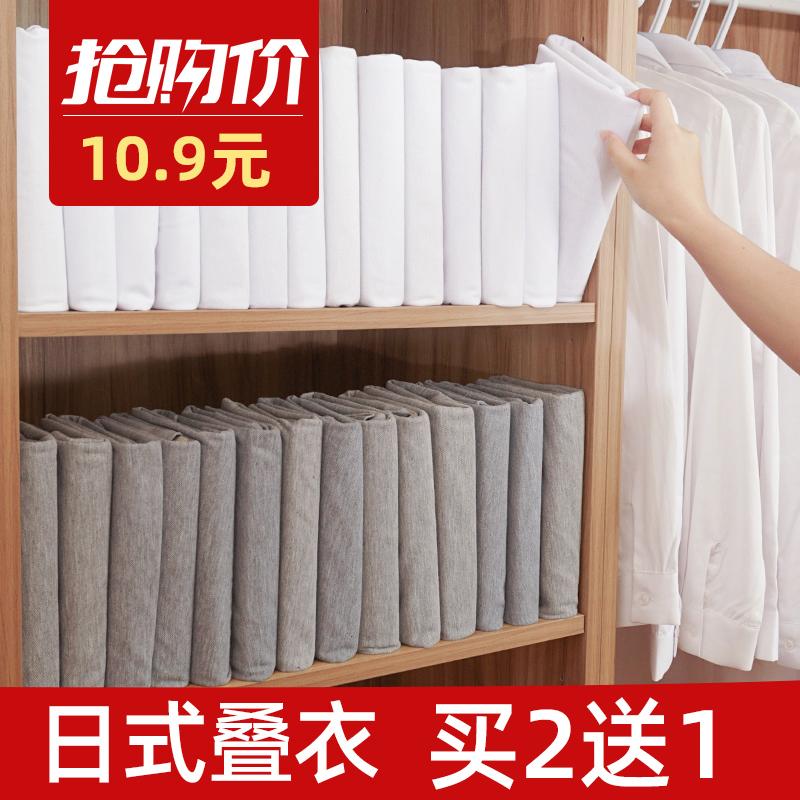 整理生活 懒人叠衣纸板t恤衬衫叠衣服收纳神器折衣板布艺收纳可抽