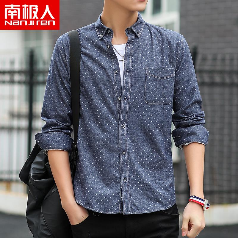 2021春装新款波点男韩版修身英衬衫