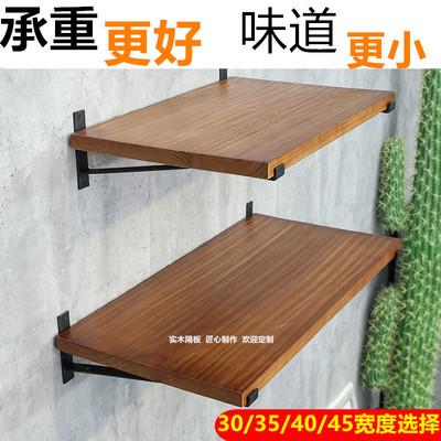 墙上置物架实木一字隔板层板墙壁书架壁挂厨房收纳架墙壁装饰书架