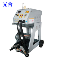 Photosynthetic automobile shaping machine sheet metal repair machine meson machine body SAG repair tool welding machine spot welding equipment