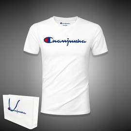 夏冠军说2020新款短袖T恤男士圆领修身印花大码白色半袖体恤衫潮
