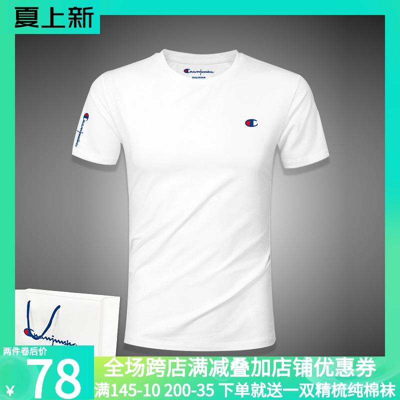冠军说2020新款丝光手感莫代尔棉短袖T恤男圆领印花白色半袖夏装