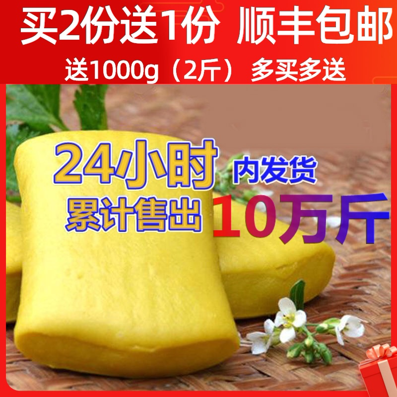 江西特产赣州黄元米果火锅黄粿年糕