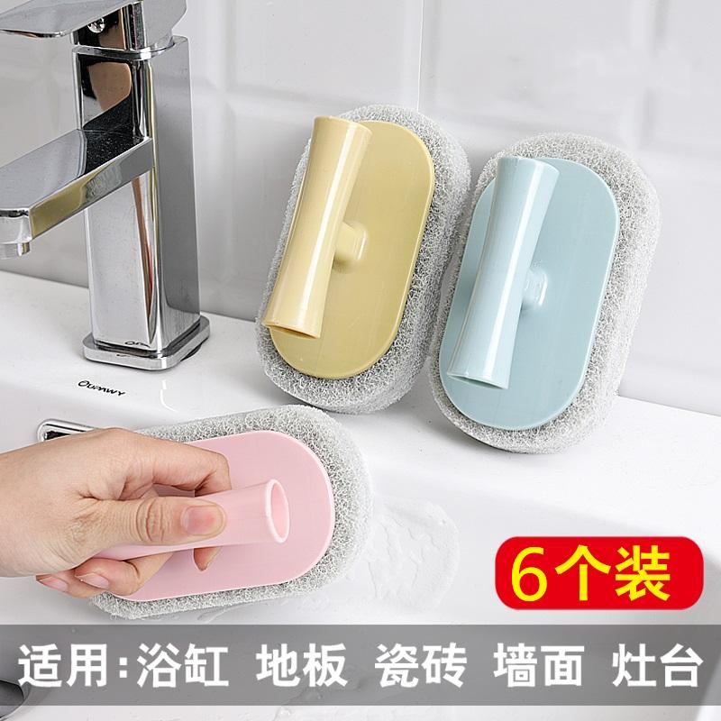 創意家居日用廚房用品用具小百貨家用浴室大全抖音同款清潔小神器