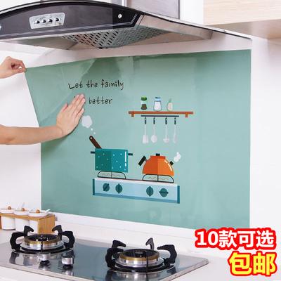 居家居用品创意东西生活实用小百货家用大全厨房用品用具防油贴纸