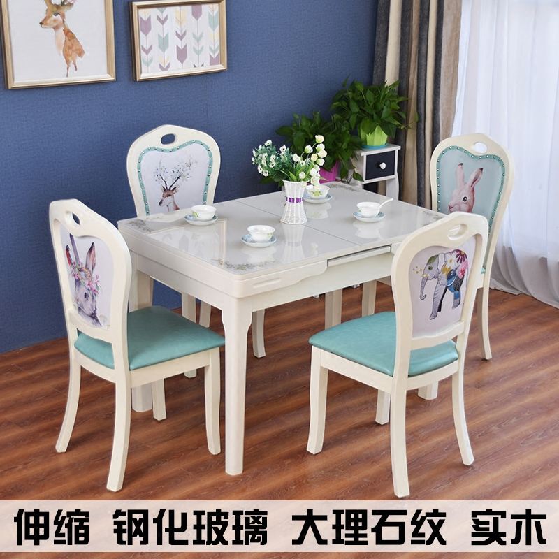 Modern simple dining table and chair combination glass retractable folding small house rectangular solid wood 46 people IKEA