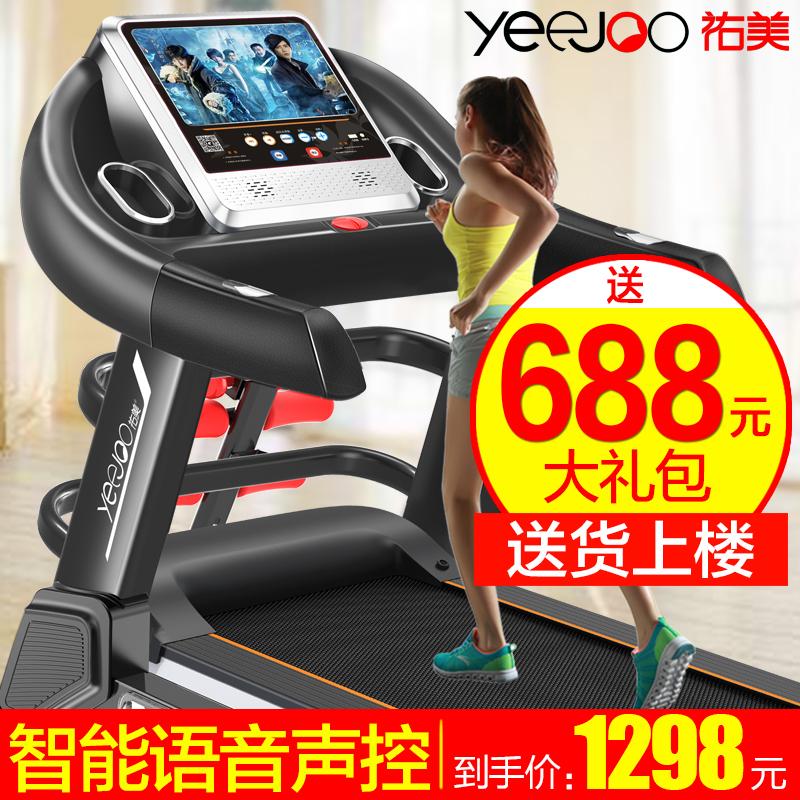 ?#29992;?#36305;步机W999家用款超静音多功能电动减肥健身房专用小型室内