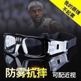 打篮球专用眼镜男运动眼睛护目配近视镜nba超轻专业足球防雾防撞图片